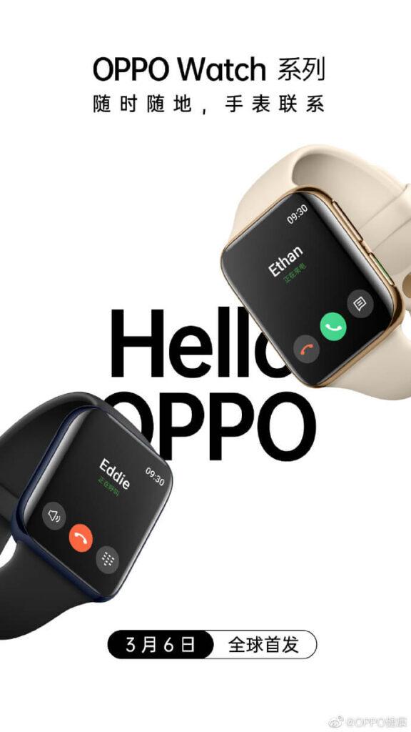 Oppo Watch imagini teaser