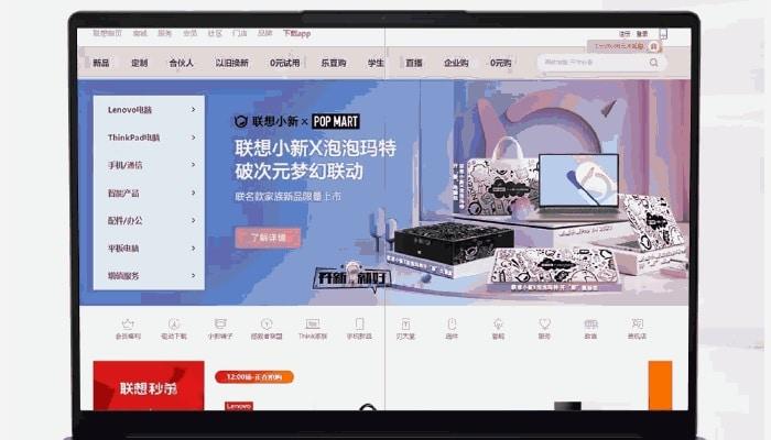 Lenovo Xiaoxin Pro 16